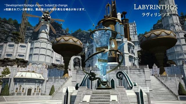 New Area Labyrinthos