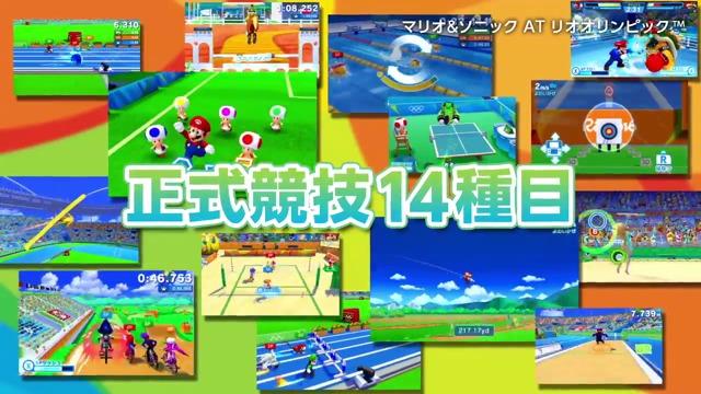 Spielszenen aus Japan (3DS)