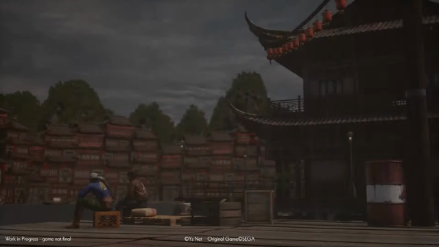 gamescom 2019: A Day in Shenmue Trailer