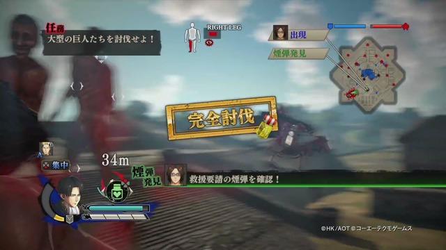 Kampfsystem: Elite (Japan)