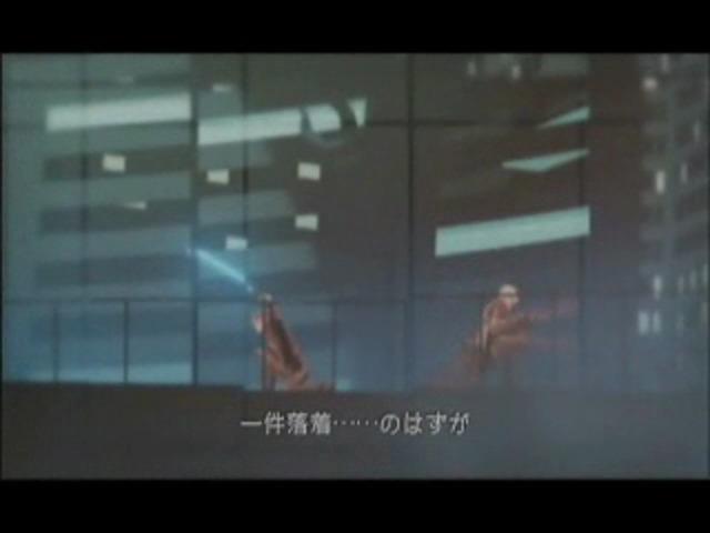 Japanisches Intro