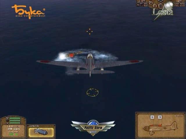 Gameplay 4 (HD)