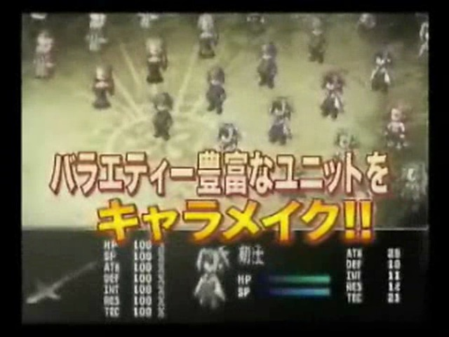 Japan-Promo