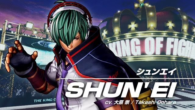 Character Trailer #1 - Shun'ei