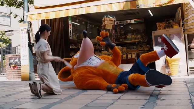 Japanischer Live-Action-Trailer