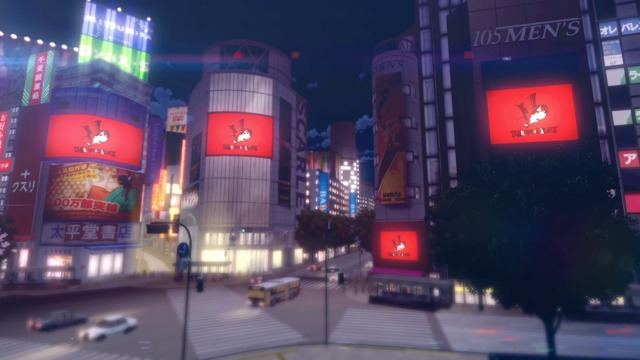 Persona 5 R Teaser