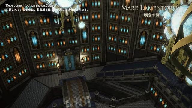 New Area Mare Lamentorum