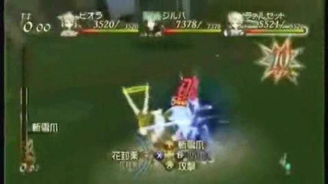 Japanische Kampfszenen