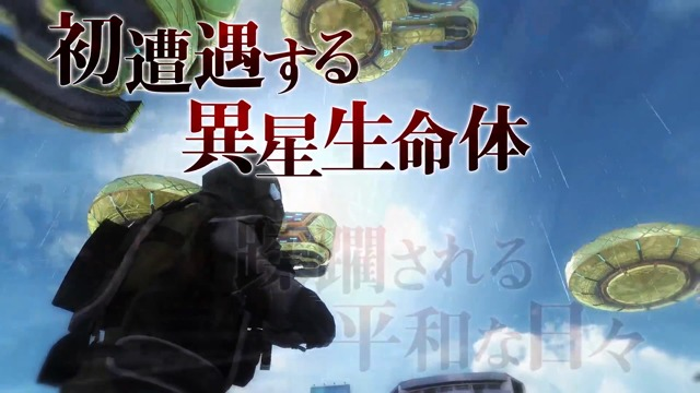 TGS-Trailer 2016